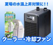 保温器具(ヒーターなど)