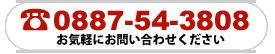ライトなど飼育用品のお求めなら【トロピカルワールド】 | Tel:0887-54-3808
