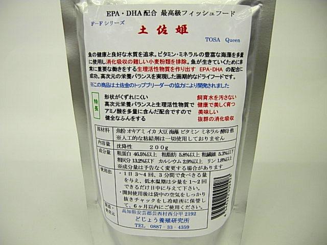 ffd160