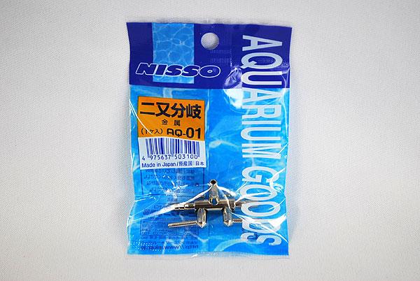 nisa6835