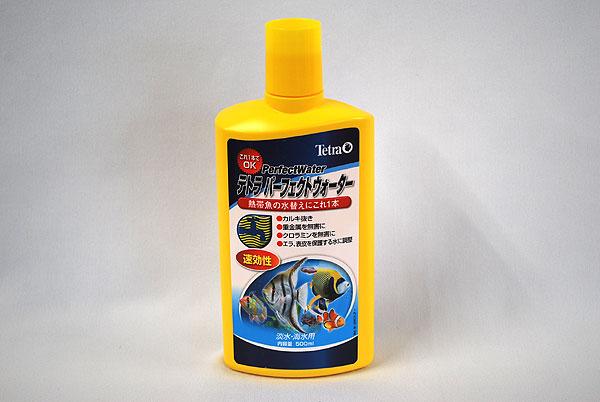 tetc5053