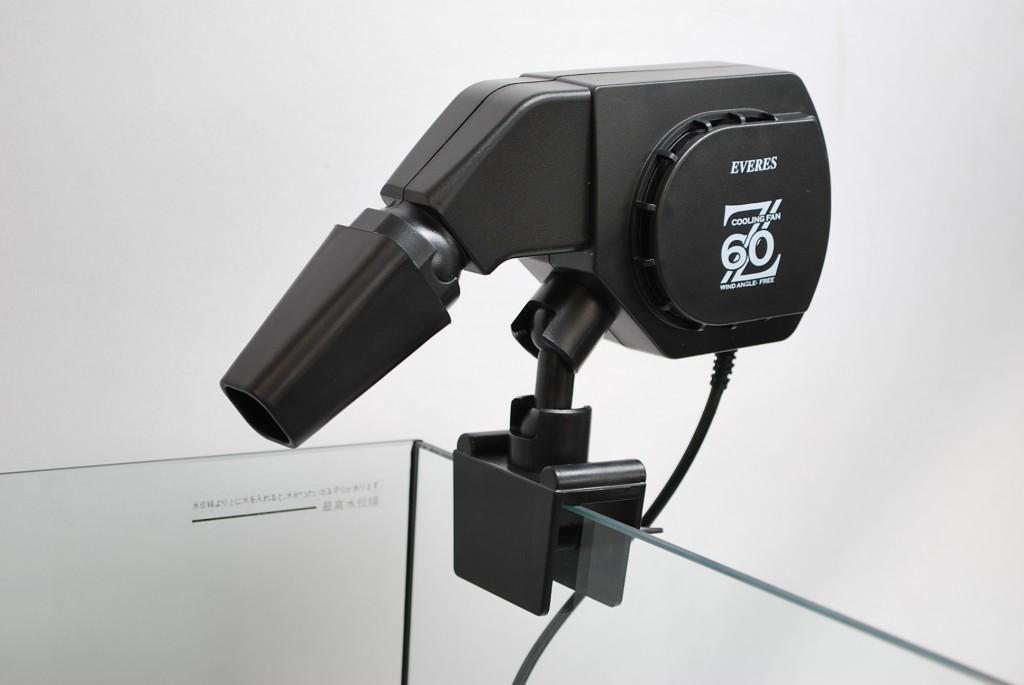 evrc4863