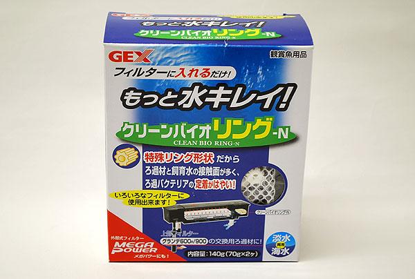 gexr3250