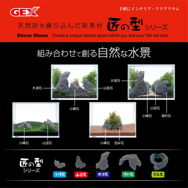 gexs8090