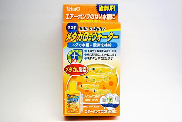 tetc5007