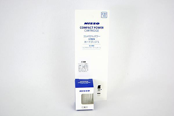 nissr3292